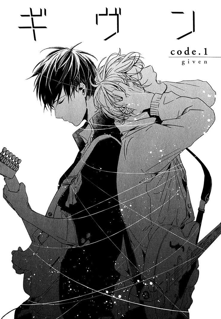 Manga given Anime garçons, Comic anime, Dessin manga