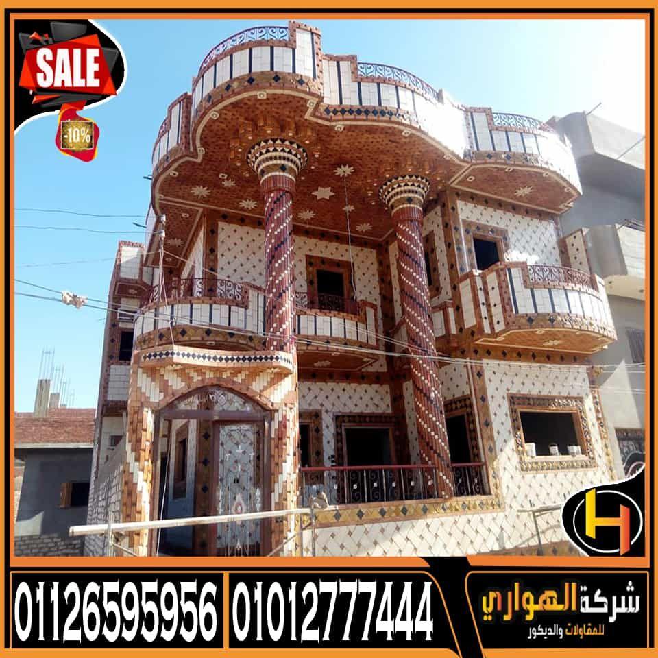 واجهات عمارات 2021 واجهات عمارات اسعار الحجر الهاشمي والفرعوني فى مصر 2021 In 2021 House Styles Mansions Decor