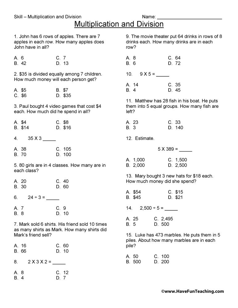 Third Grade Multiplication And Division Test Practice Worksheet In 2020 Math Practice Worksheets Third Grade Multiplication Math Test