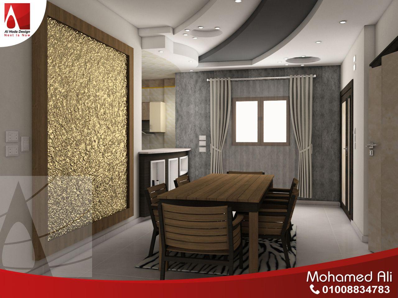 منطقة السفرة بجانب غرفة الاستقبال الريسبشن Home Home Decor Furniture