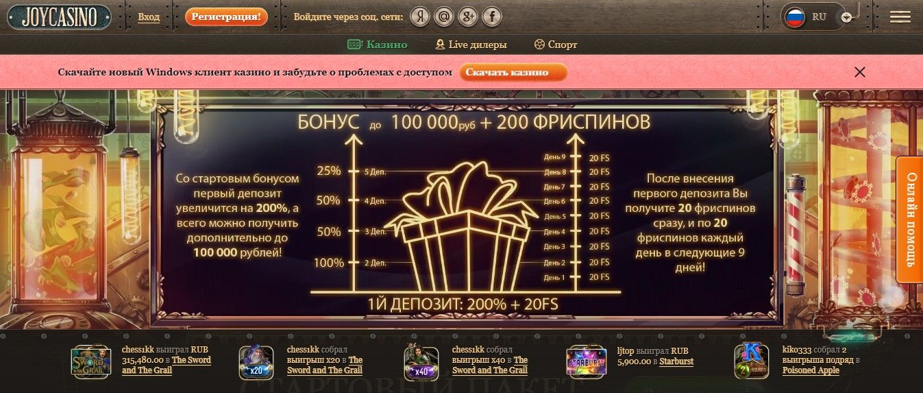 зеркало официального сайта Игорный Дом Лев