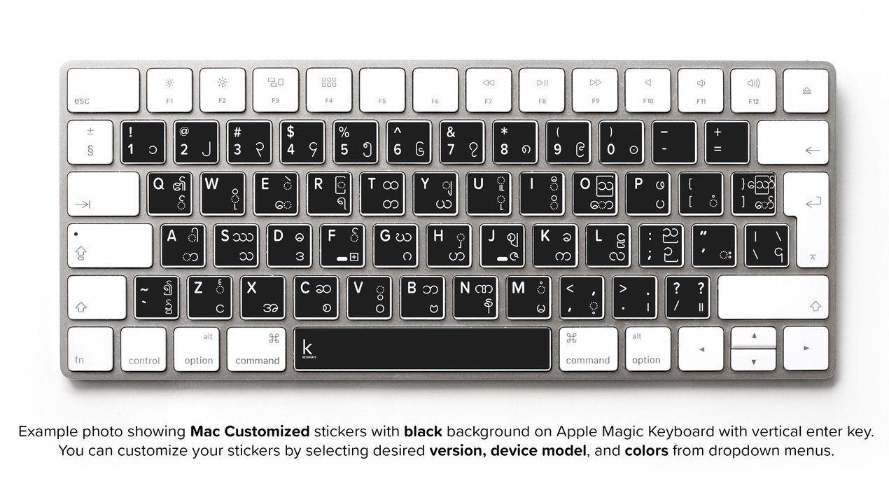 Burmese (Myanmar) Keyboard Stickers | Keyshortsified :^)