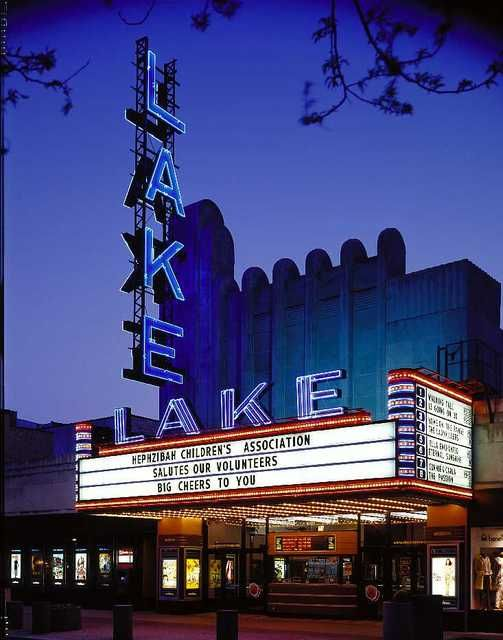 lake theatre oak park il i wish i could remember what movies i saw there there were only two. Black Bedroom Furniture Sets. Home Design Ideas