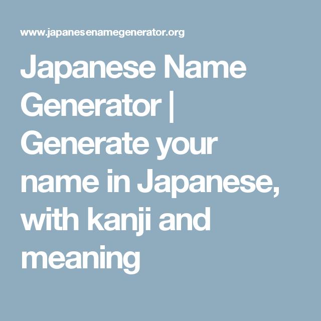Japanese Name Generator | Generate your name in Japanese, with kanji