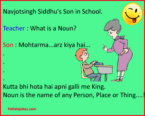 Funny Jokes Category Teacher Student Jokes Funny Jokes