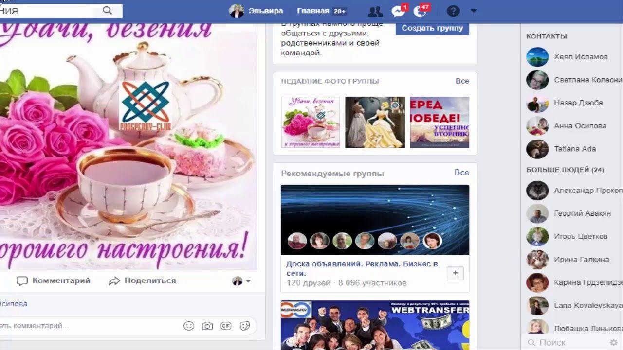 Модели соц работы вебкам эротика по вебке русские на работе