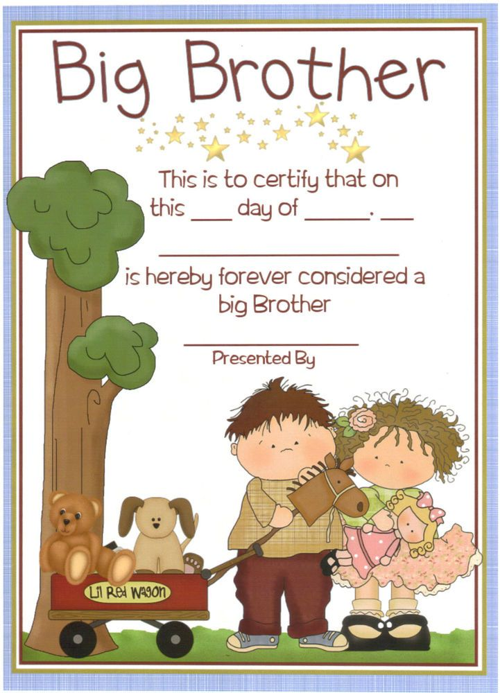 Big brother kit jacob will have snacks and stuff to keep him big brother certificate personalised gift for older sibling boy or girl baby negle Images