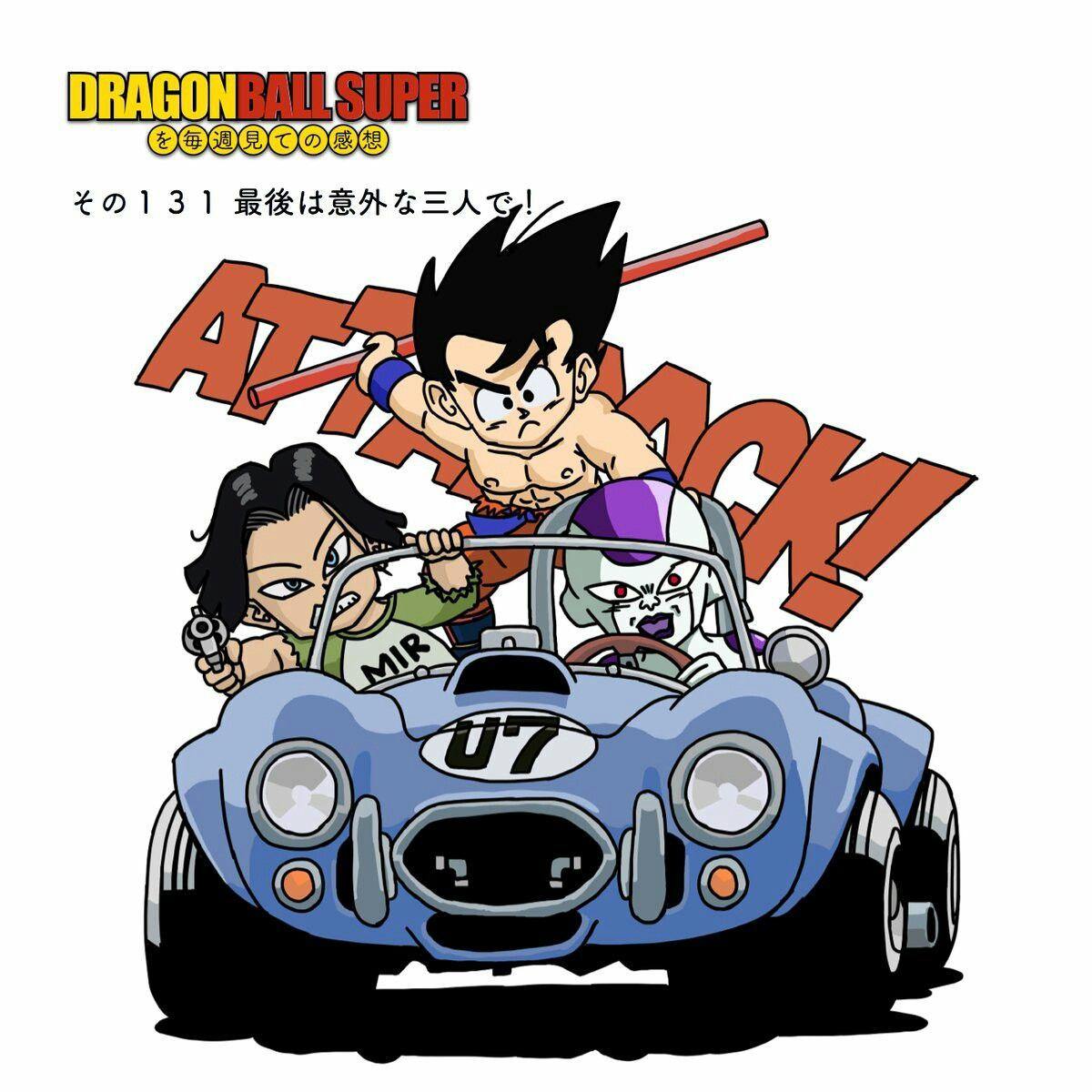 Goku, Freezer & Androide 17