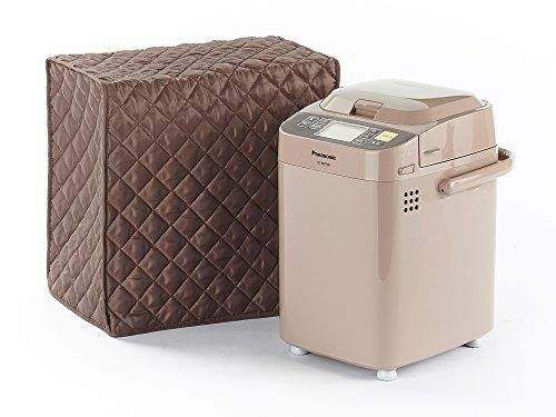CoverMates – Bread Maker Cover – 17W x 11D x 15H – Diamond Collection – 2 YR Warranty – Year Around Protection – Bronze