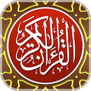 Myquran Al Quran Dan Terjemahan Aplikasi Di Google Play Quran Qur An Hafiz