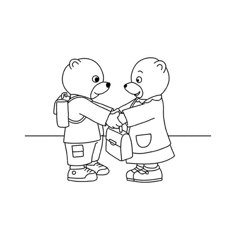 Coloriage Petit Ours Brun à Lecole Coloriage Baby Cartoon