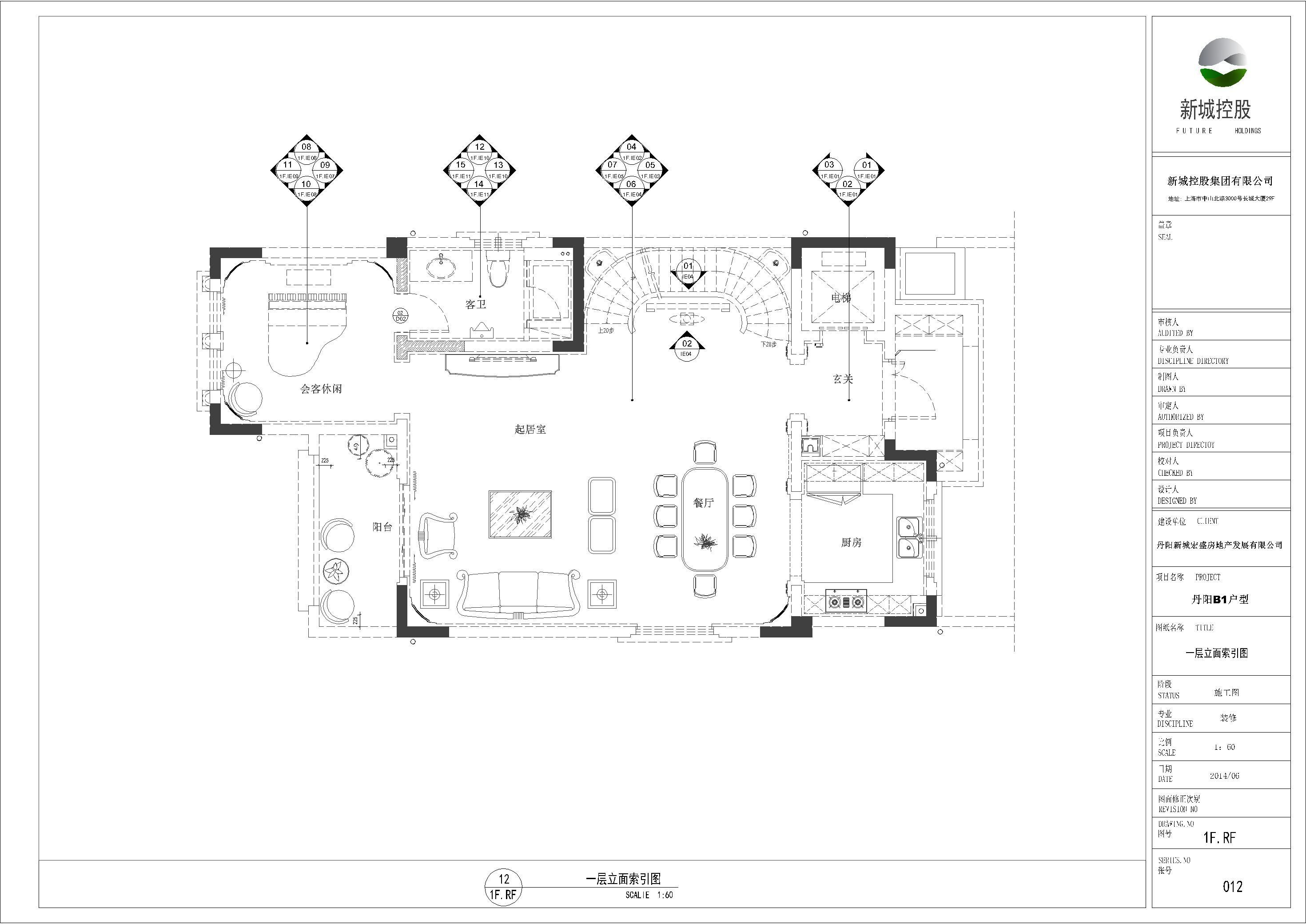 Pin On Interior Design Cad Block Free Download Autocad Block Cad Block Cad Drawings Autocad Drawing