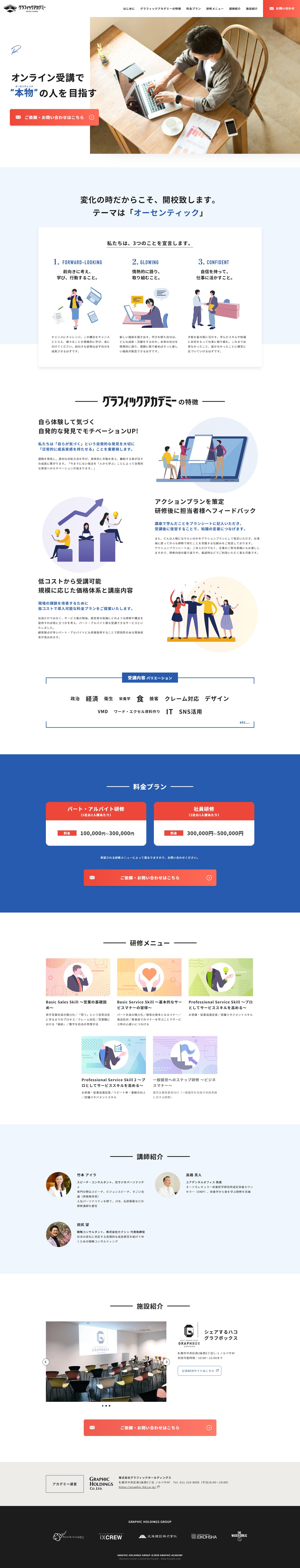 Web Design おしゃれまとめの人気アイデア Pinterest Happy Sachi 2020 Lp デザイン 金融 ランディングページ