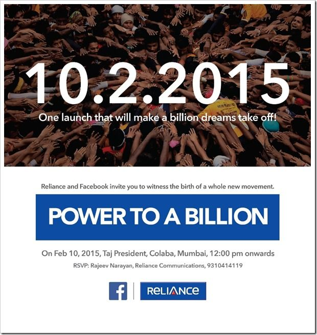 Rcom Launching Free Internet Org Initiative With Facebook Tomorrow Facebook S Reliance Internet Access
