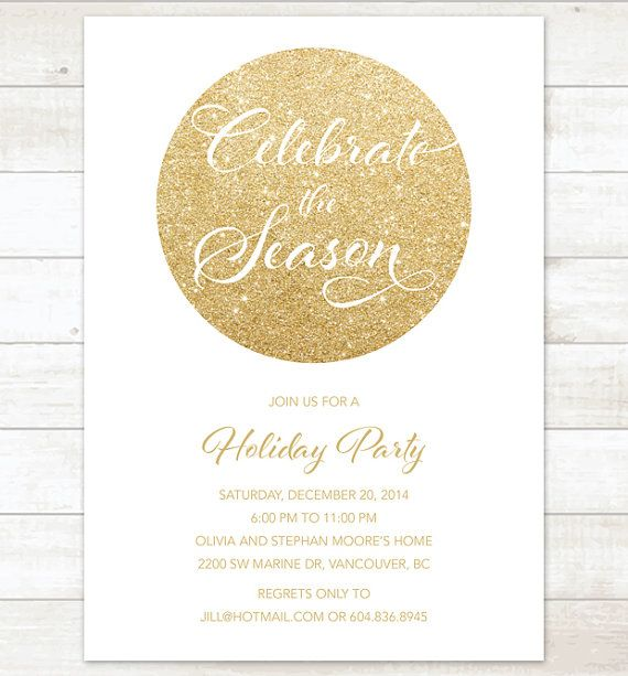 Printable Holiday Party Invitation This listing includes 1 - holiday party invitation