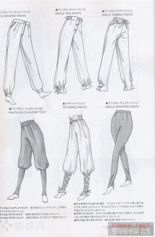 Image pants drawing clothes tips reference fashion templates also best figures basics images in rh pinterest
