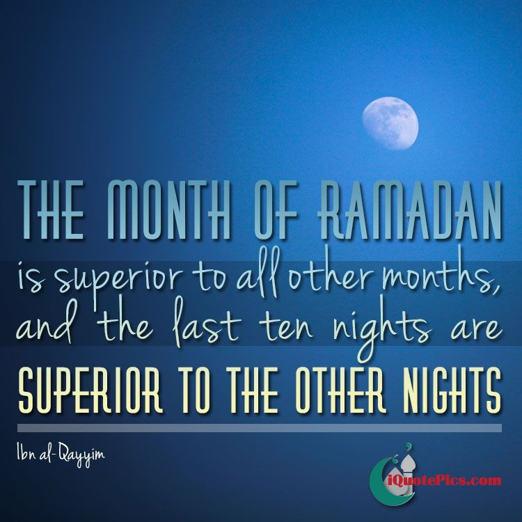 A Beautiful Reminder About The Superiority Of Ramadan By