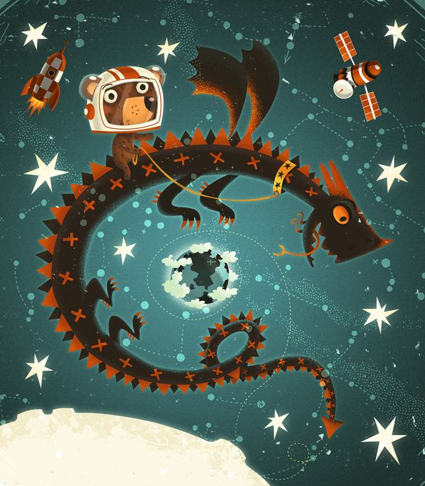 KIDS' ILLUSTRATIONS /OUTER SPACE | Space illustration