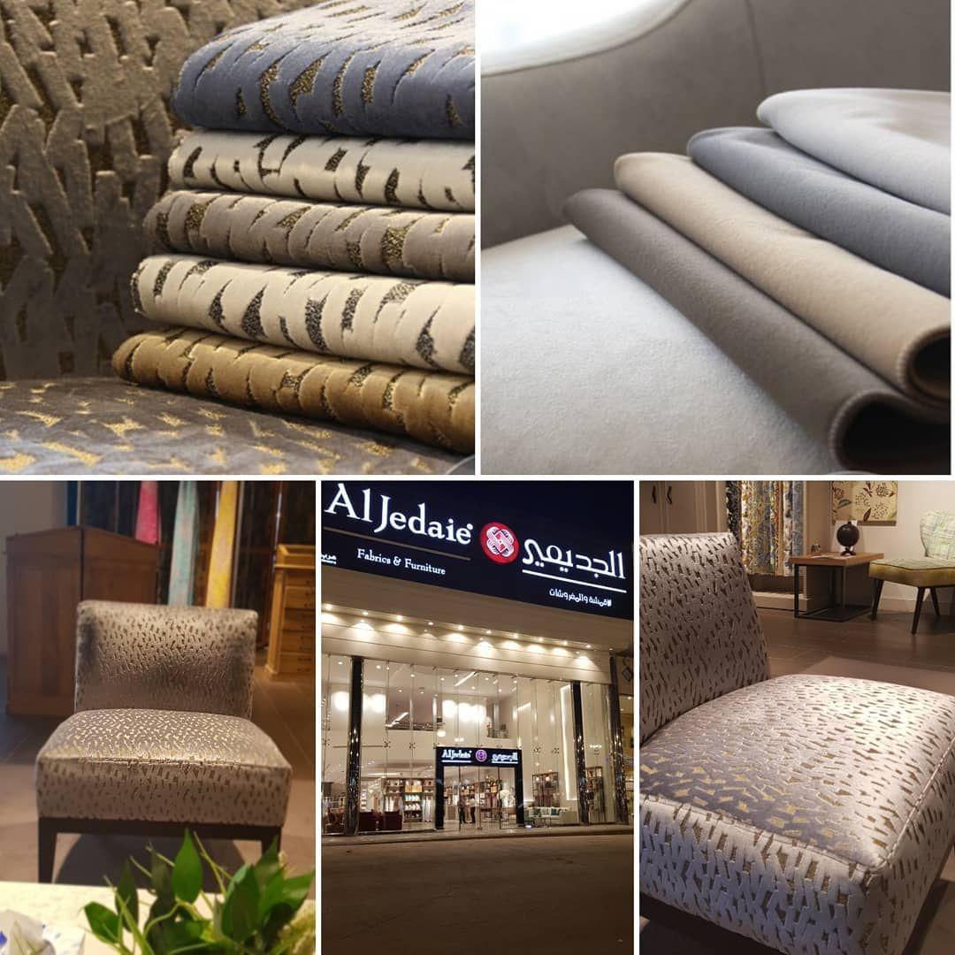 تشكيلة جديدة من أقمشة المفروشات لدى الجديعي لأقمشة المفروشات الرياض طريق الملك عبد الله ا Home Decor Decor Furniture
