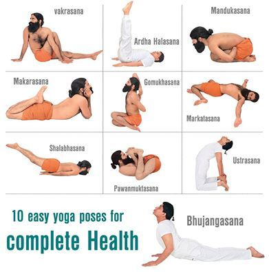 10 Yoga Poses For Complete Health