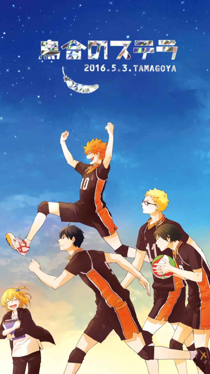 خلفيات انمي Haikyuu To The Top للجوال خلفيات هايكيو للجوال Haikyuu Haikyuu Wallpaper Anime