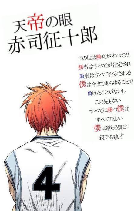 ジャンプ おしゃれまとめの人気アイデア Pinterest Ryōshi Kaguya バスケ 名言 黒子のバスケ バスケ かっこいい