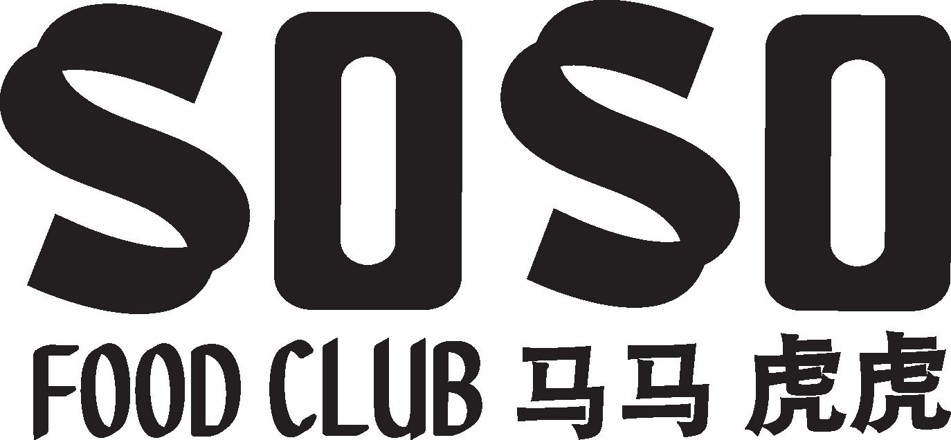 Soso Food Club Food Club Club Soso