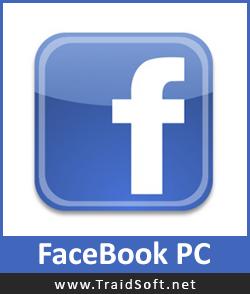 تحميل برنامج فيس بوك للكمبيوتر عربي مجانا Download Facebook ترايد سوفت Wedding Cards Cards Fruit Garden