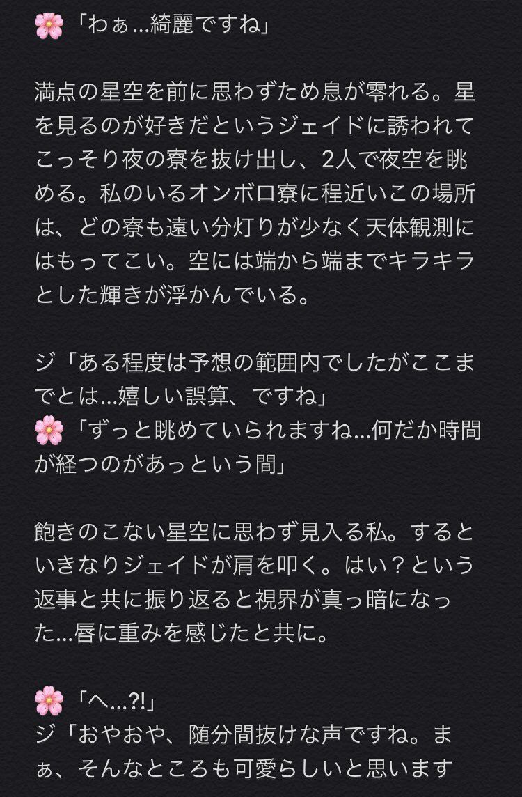 ツイステ 夢 小説 短 編集 HAPPYEND【ツイステ】【短編集】