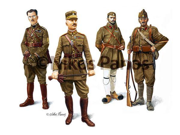 HELLENIC (GREEK) ARMY UNIFORMS, 1915-1924 by Nikos Panos ...