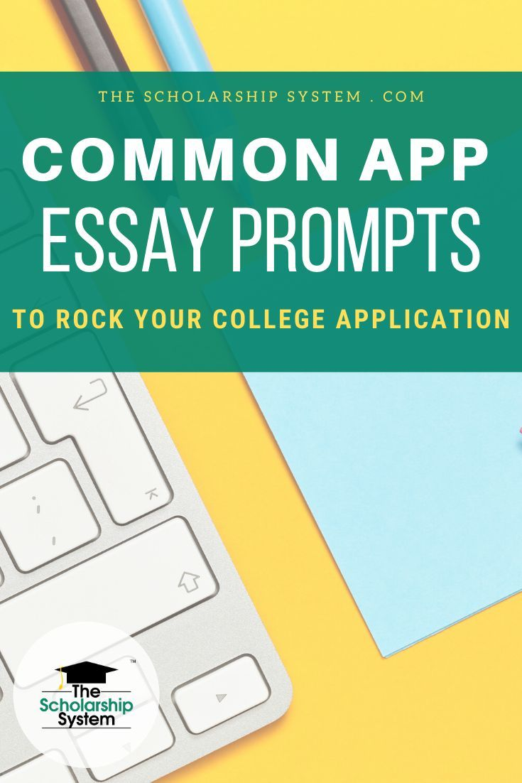 Common App Essay Prompts to Rock Your College Application
