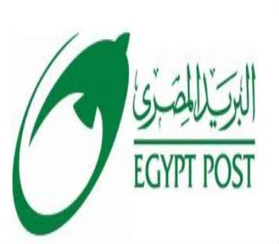 هيئة البريد تستعد لإصدار طابع بمناسبة افتتاح قناة السويس الجديدة صحيفة الدبلوماسى الإلكترونية Hurghada Postal Service Logo Post