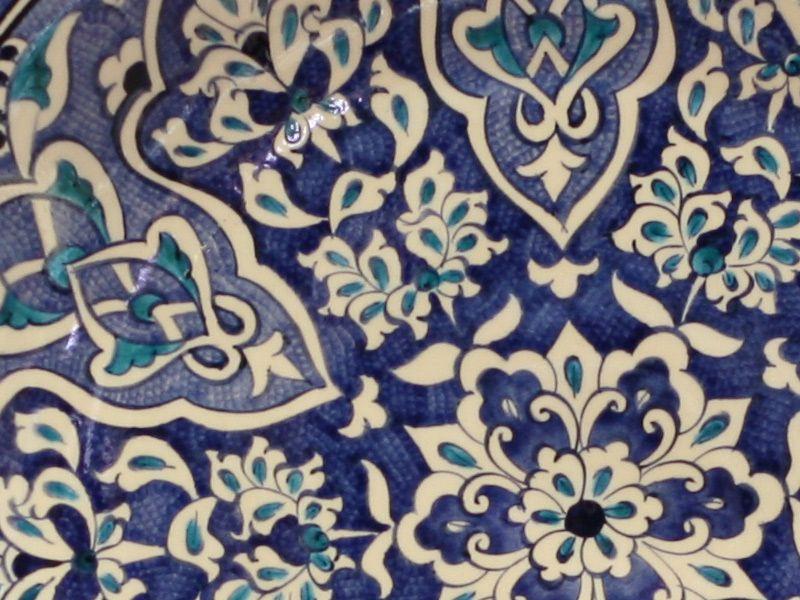 Iznik Design Ceramic Plate