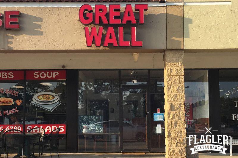 Great Wall Chinese Restaurant Chinese Restaurant Restaurant China Cafe