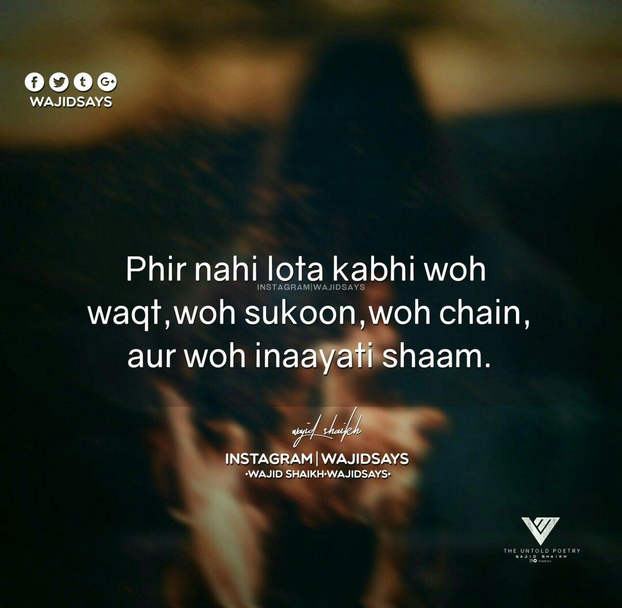 Phir nahi lota kabhi woh waqt woh sukoon woh chain aur woh inaayati