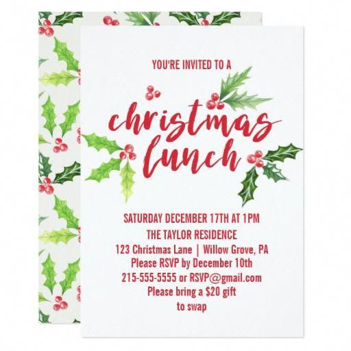 Watercolor Holly Christmas Lunch Card invite #christmaslunch