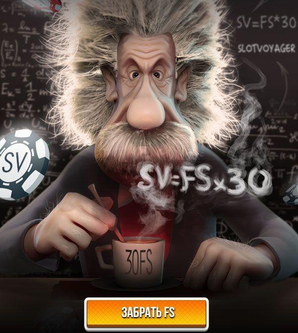 Вулкан игровые автоматы на деньги онлайн.В онлайн казино настоящая феерия Вулкан игровых автоматов, в которые Вы можете играть на деньги и получать бонус на депозит!