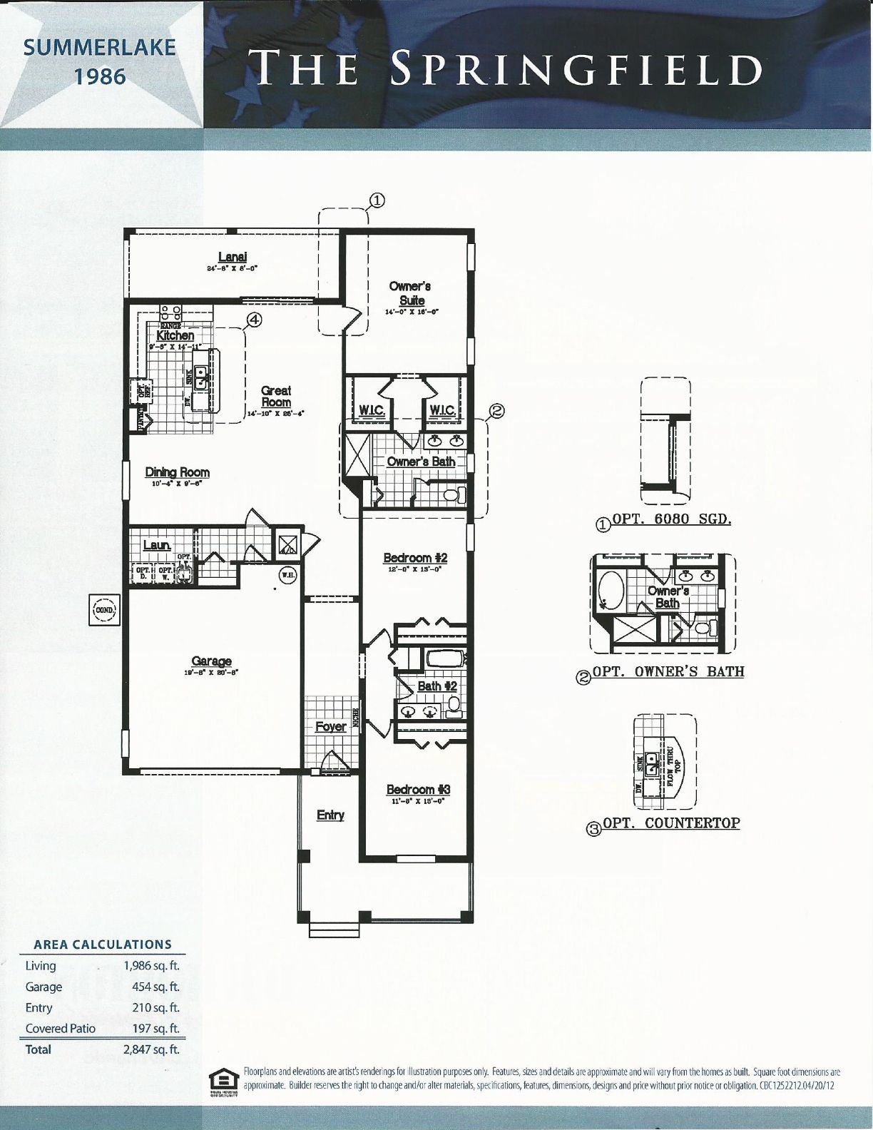 Summerlake Dr Horton Homes Springfield Floor Plan In