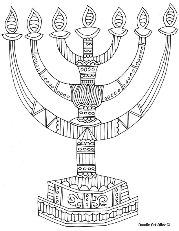 8 of the best most artful Hanukkah coloring pages Menorah