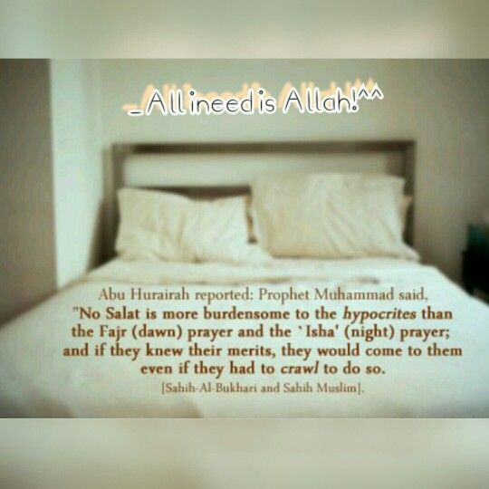 No Salat is more burdensome to the hypocrites than the #Fajr
