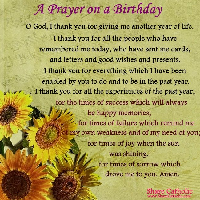 A Prayer on a Birthday Birthday quotes for me