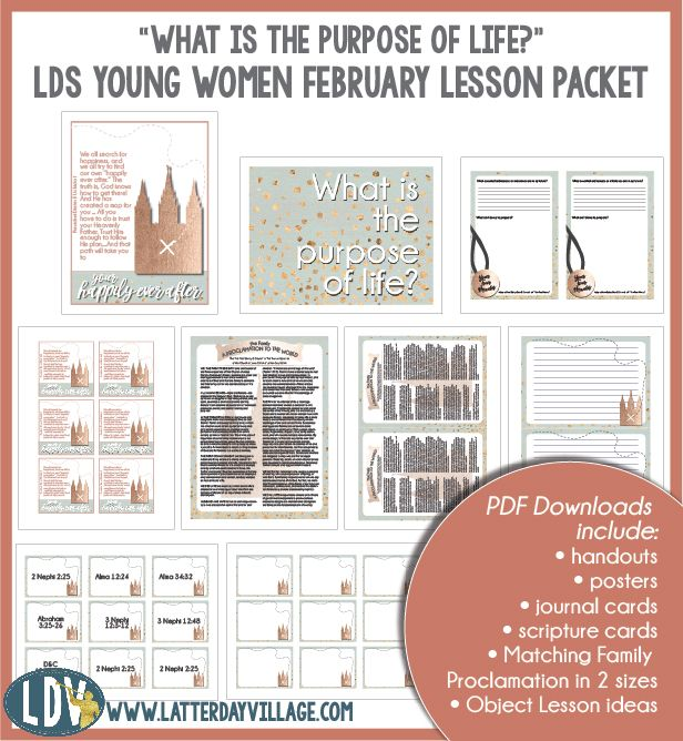 "LDS Young Women ""What is the purpose of life?"" February Lesson Packet"