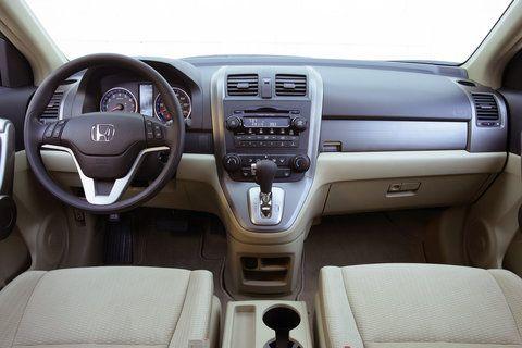 24++ Honda crv 2007 interior trends