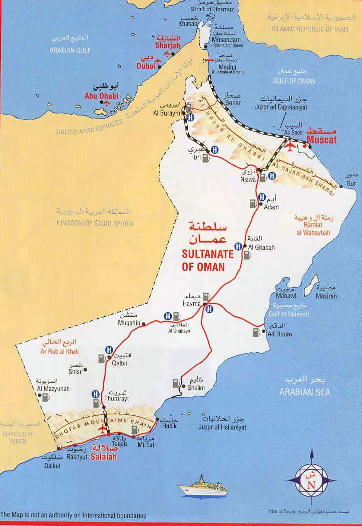 Tourist Map Of Oman Oman Travel Tourist Map Oman