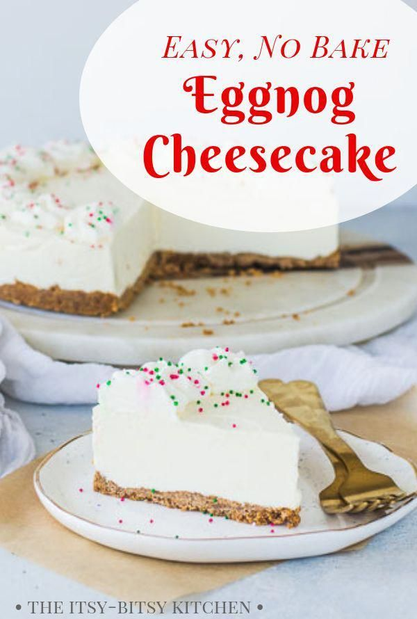 This eggnog cheesecake with a gingersnap crust is super easy to make, requiring little active time, and it's an entirely no-bake dessert! If you're looking for a delicious Christmas dessert recipe, this is it! #eggnog #cheesecake #cheesecakerecipes #eggnogcheesecake
