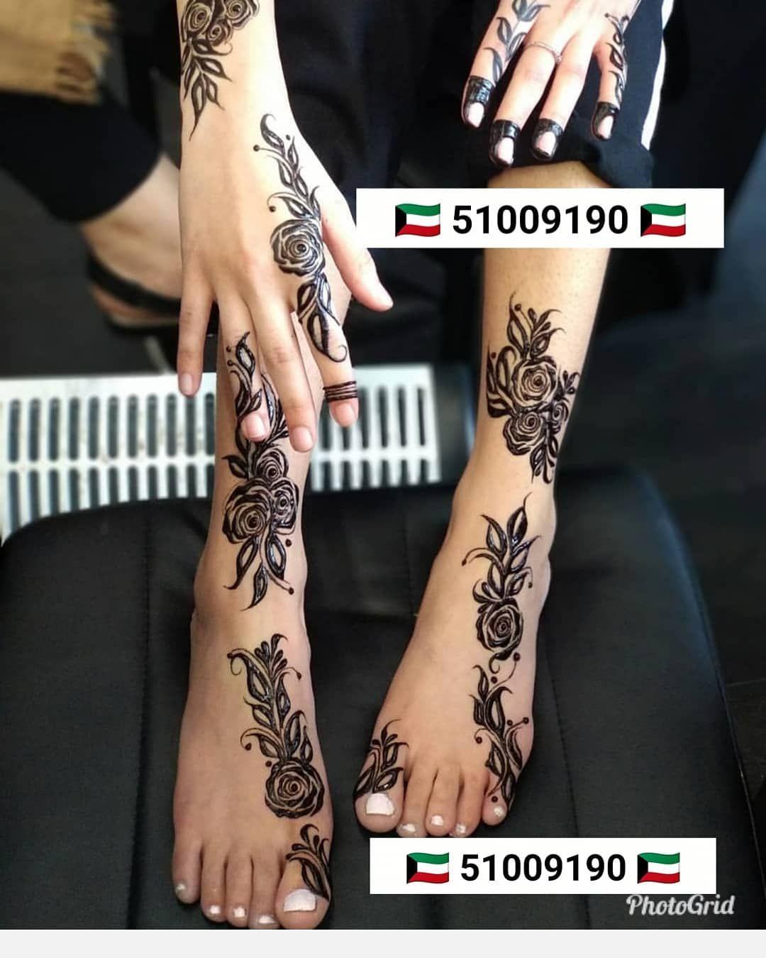 نقش الحناء الكويت شهر رمضان Henna Is My Passion Call Me Or Whatsapp 965 51009190 Call 965 51009190 خدمه منازل اتصال وات ساب هذا Kuwait Heena Artist ا