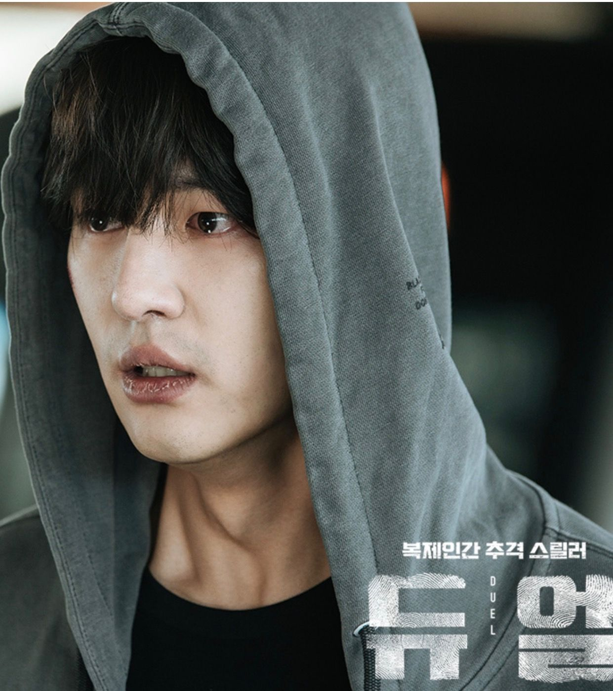 Star Intro: Yang Se Jong, The Monster Rookie