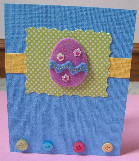 Simple Easter Egg Greeting Card by enchantingdreams on Etsy, $3.00