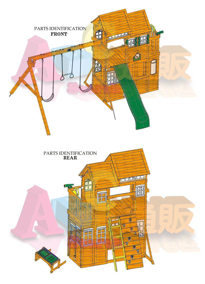 ƕ�量限定!【送料無料】2014年新モデル Wood Play Center ƻ�り台 Ã�ランコ Ã�レイジム