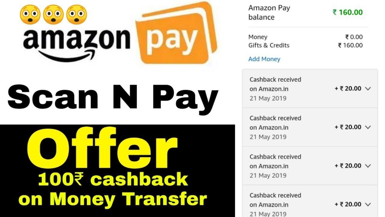 Amazon Pay New Offer 100 Free Amazon Pay Balance Amazon New Upi Of Free Amazon Products Amazon New Amazon